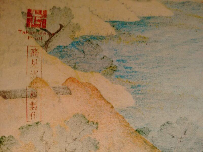 Hokusai Nobuto Ura f