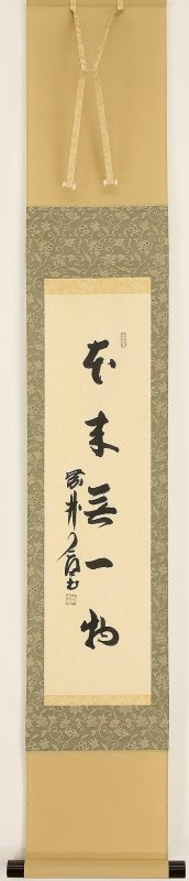 Daitoku-ji priest Tachibana Sogi Ryoan (1941~) – honrai muichimotsu a