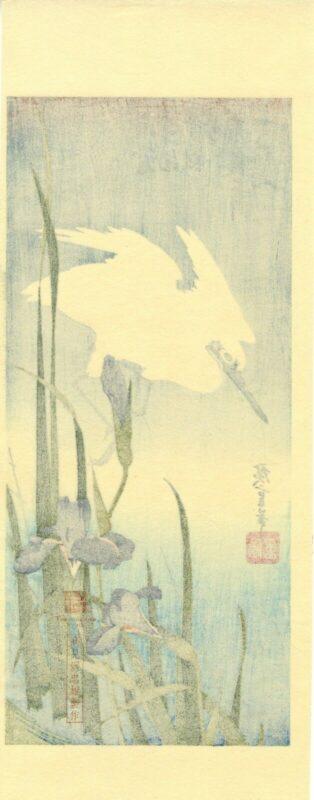 Hiroshige-Iris-and-Heron b