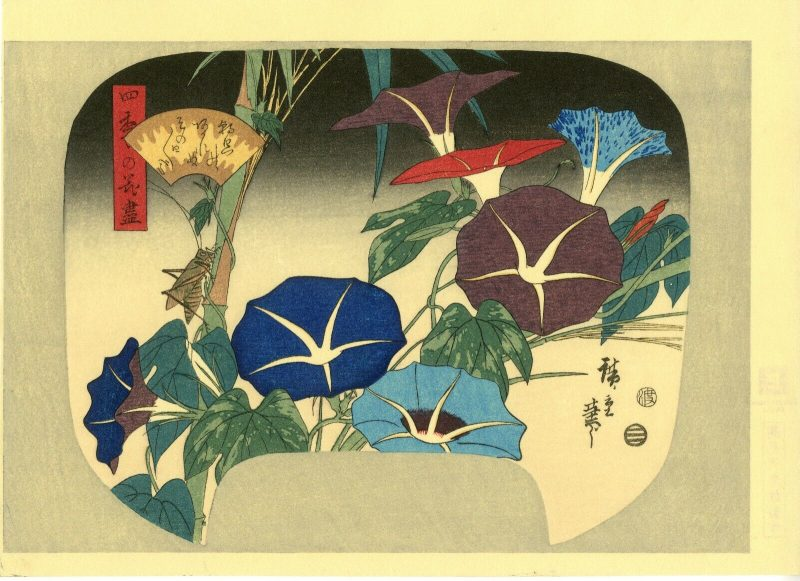 Hiroshige Morning Glories a