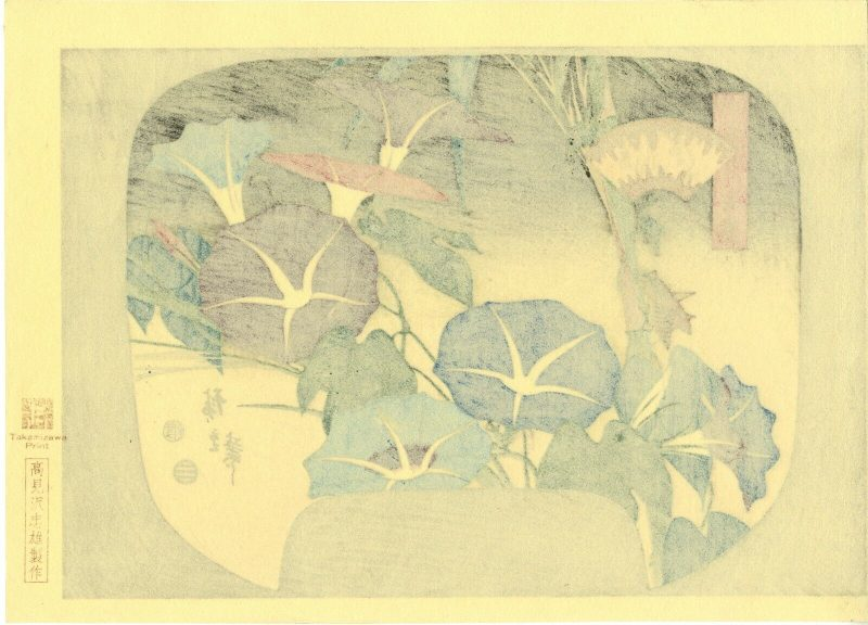 Hiroshige Morning Glories b