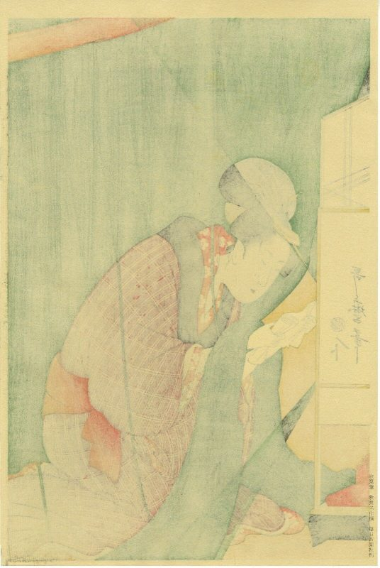 Utamaro-Beauty-in-Mosquito-Net B