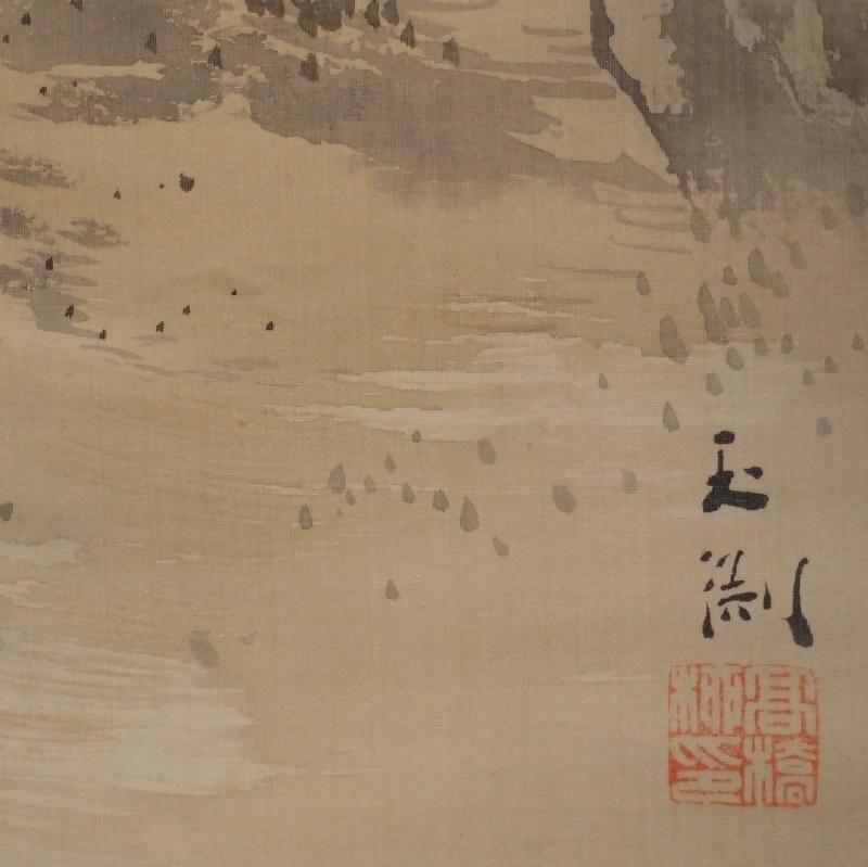 takahashi gyokuen 1858-1938 d