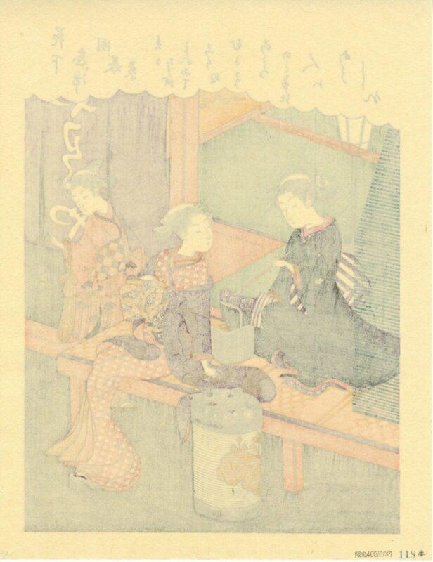 Harunobu 5b