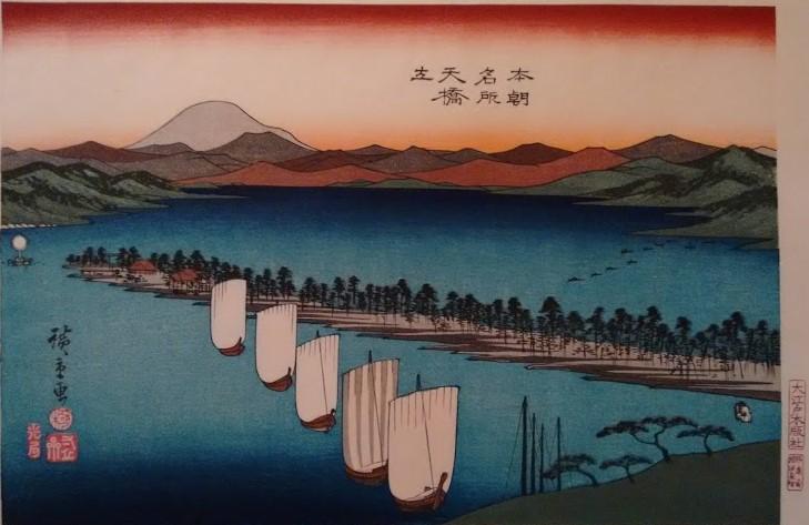 Hiroshige Amanohashidate a