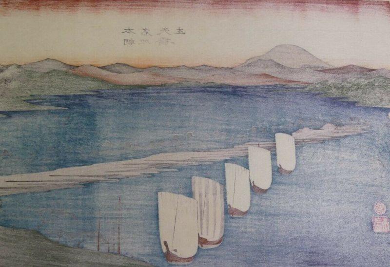 Hiroshige Amanohashidate b
