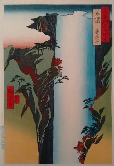Hiroshige – Mino a
