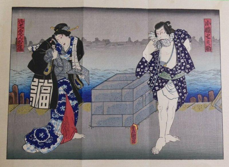Toyokuni III a