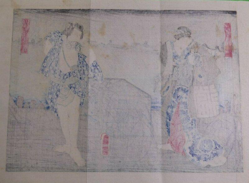 Toyokuni III b