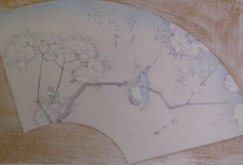 Hiroshige sakura b