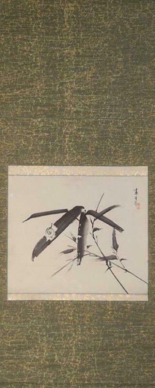 Ikai Shokoku a