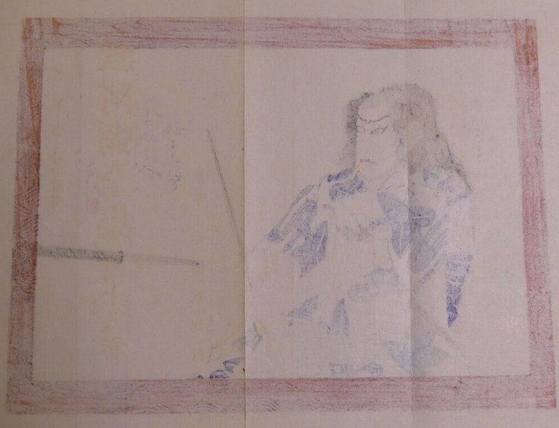 Utagawa 3b