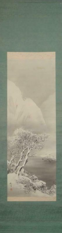 Yukawa Shodo a