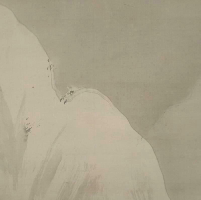 Yukawa Shodo d