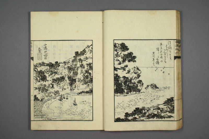 関根孔年 せきねこうねん (act. 1830-44) b