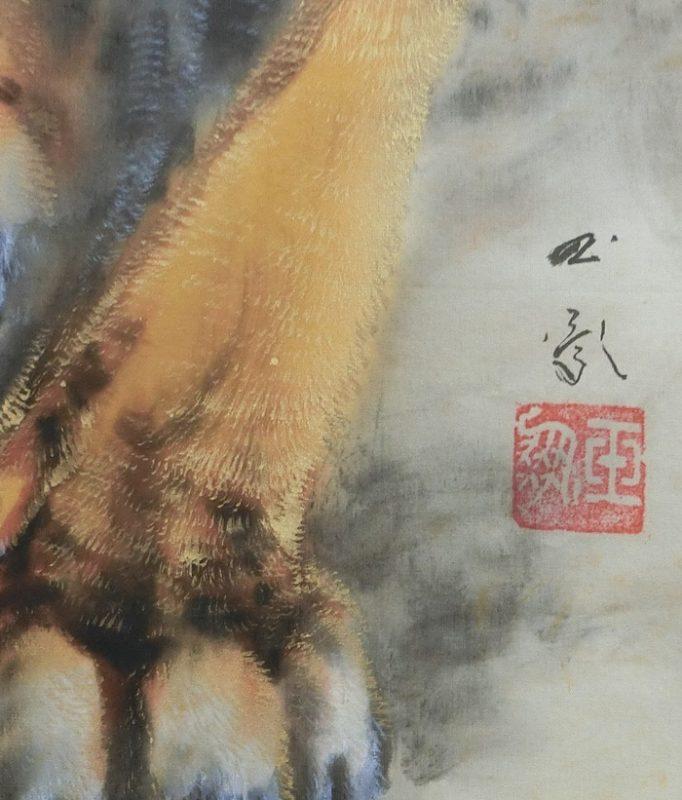 Gyokuho Horie e