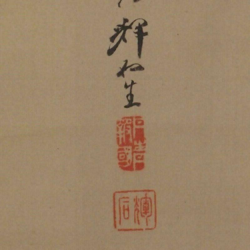 tatematsu kiseki 00-40 g