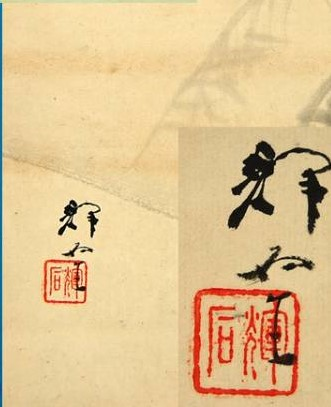 tatematsu kiseki signature