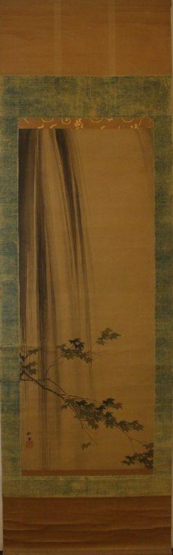 yukawa shodo – waterfall a