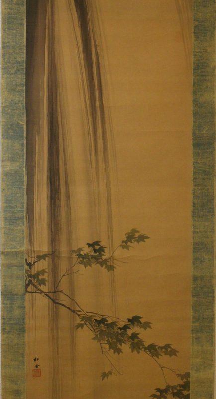 yukawa shodo – waterfall b