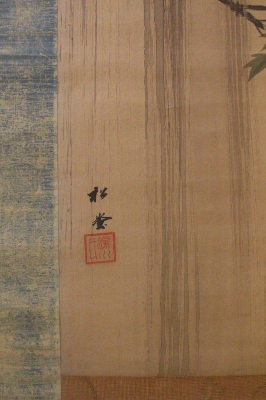 yukawa shodo – waterfall e
