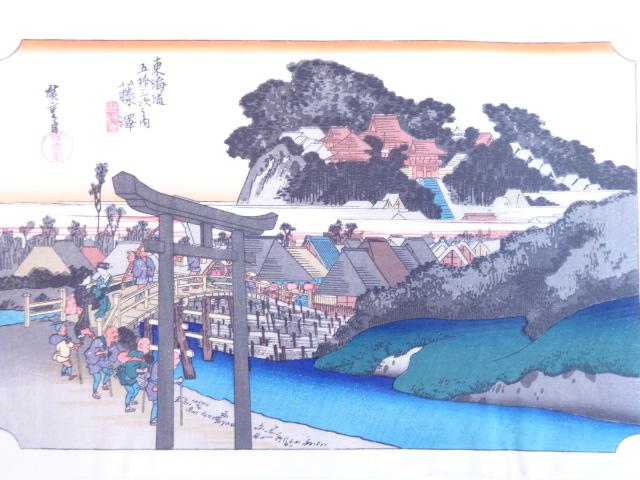 Fujisawa a