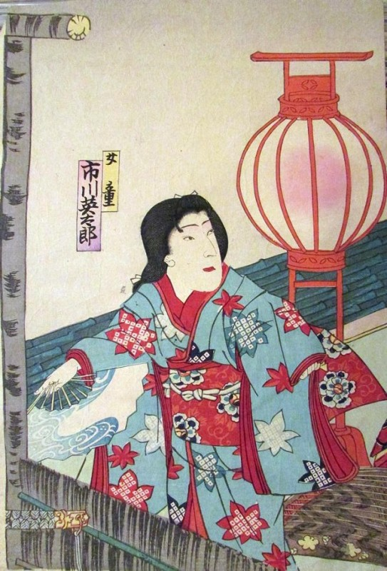 Kunisada III a