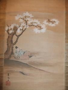 Sumiyoshi b
