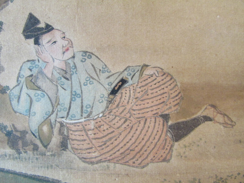Sumiyoshi c