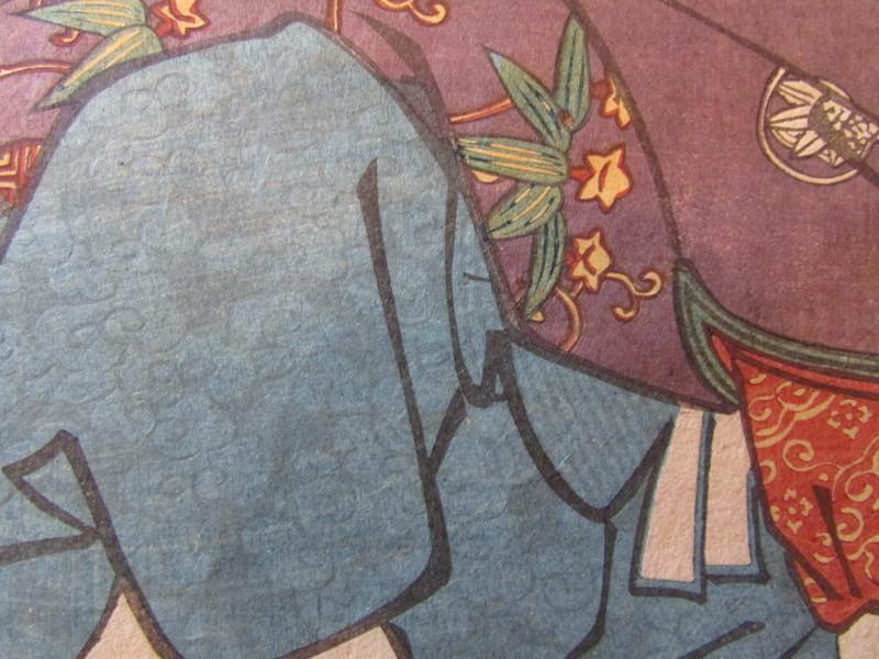 Yoshitsune 4