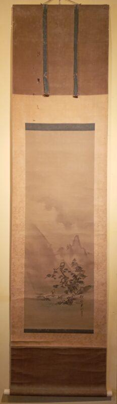 Kano Toshinobu