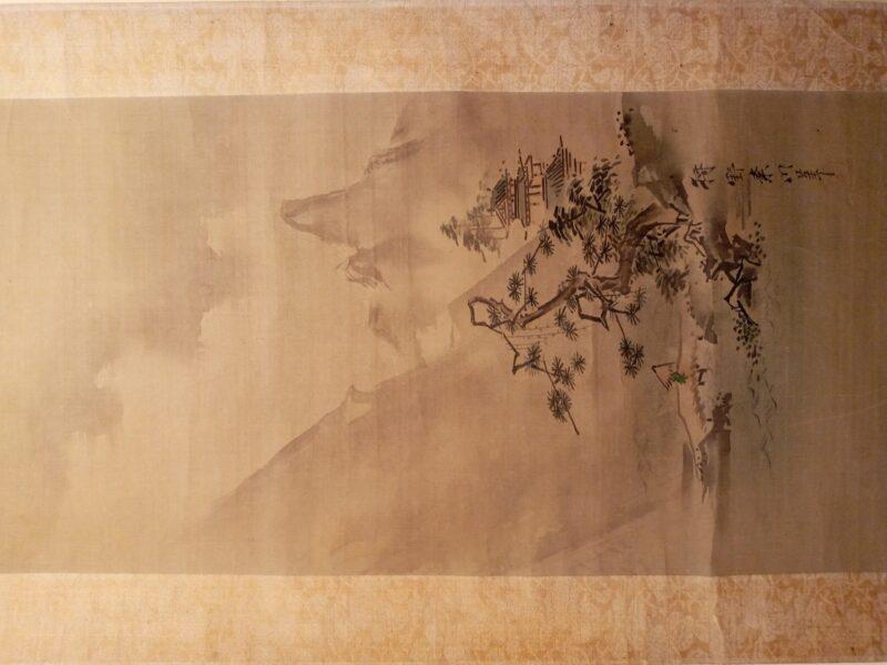 Kano Toshinobu detail 4