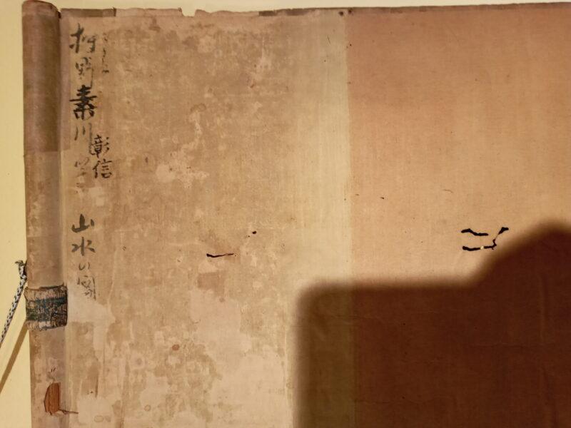 Kano Toshinobu detail 9