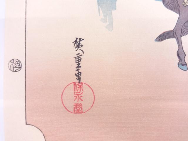 Mishima c