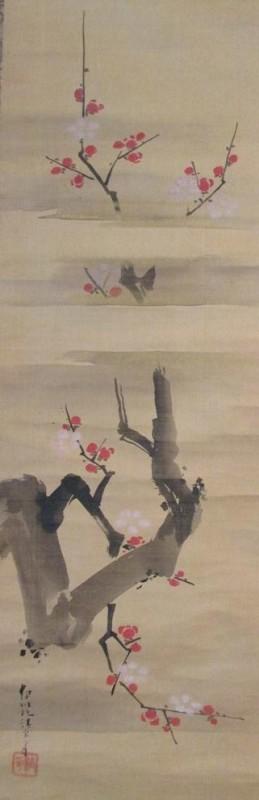 Naganobu b