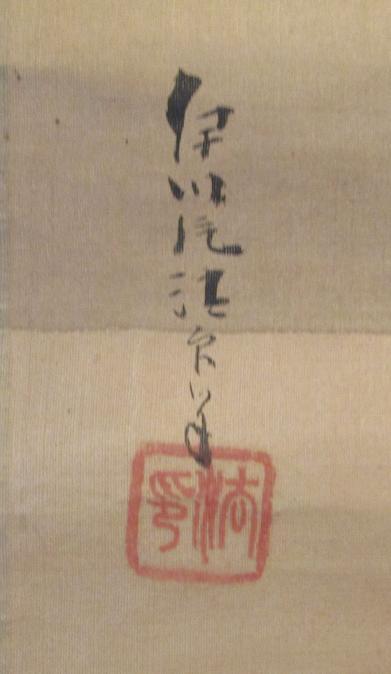Naganobu d