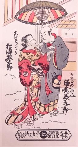 Torii Kiyomasu a
