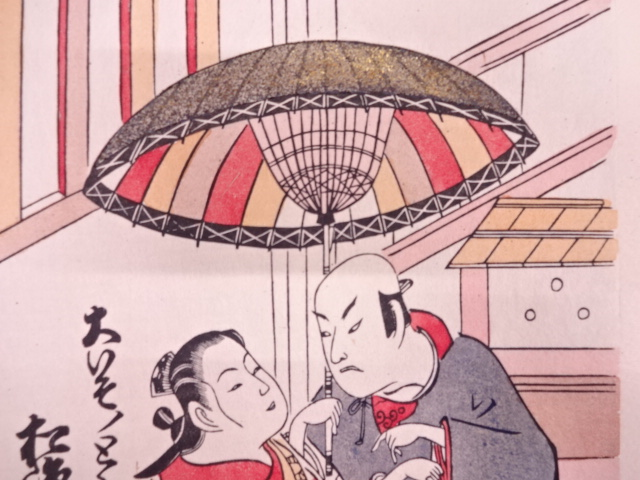Torii Kiyomasu b