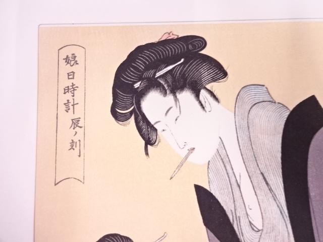 Utamaro plant b