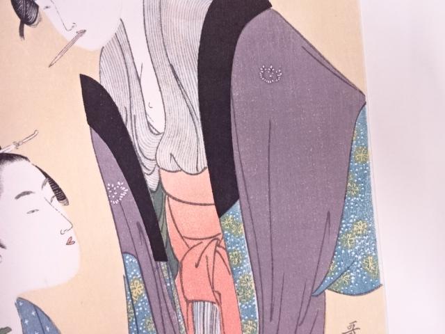 Utamaro plant c