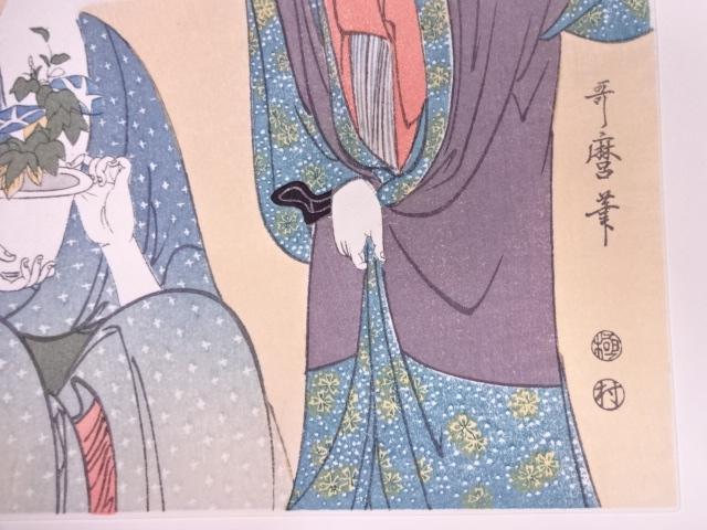 Utamaro plant e