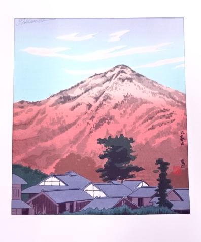 Mt Hiei a