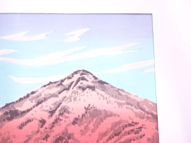 Mt Hiei c