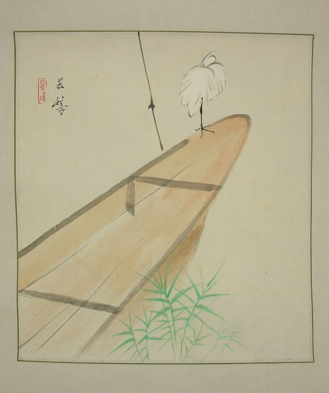 Nishiyama Suisho (1879~1958) c