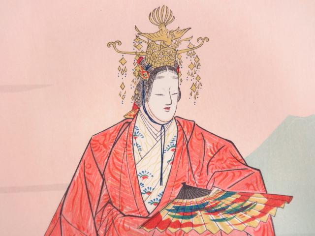 Hagoromo b