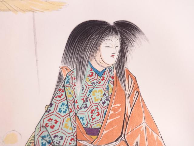 Kiku Jido b