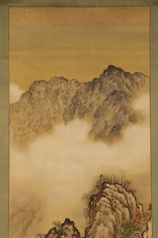 Sakata Kosetsu 1871-1935 c