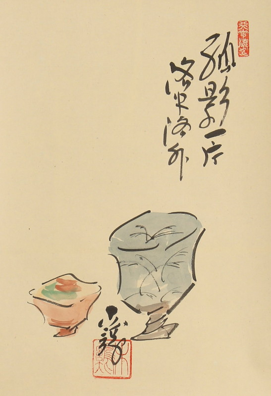 Shibata Kazuo (1933-) c