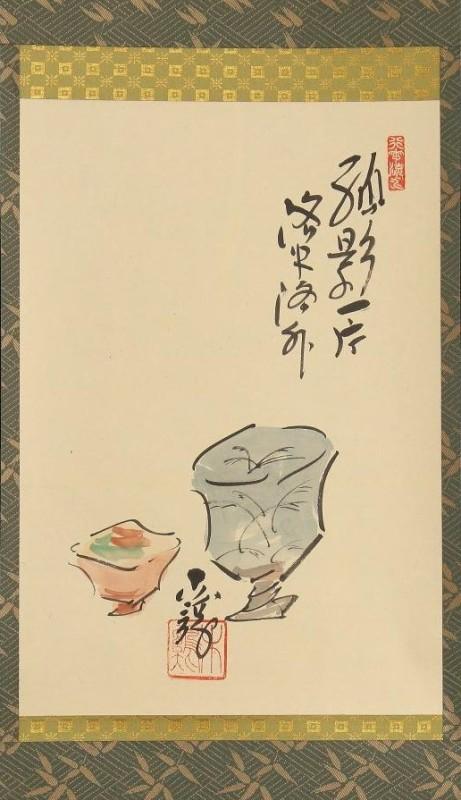 Shibata Kazuo (b. 1933) b