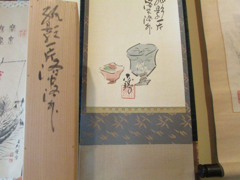 Shibata Kazuo g